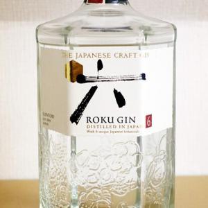 『ROKU GIN』とリモート飲み