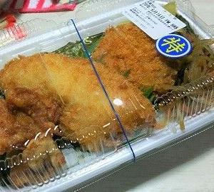 6/16☆ほっともっとのお弁当