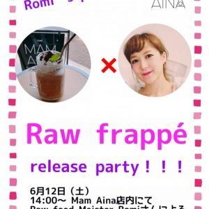 ★Rawチョコミントフラッペ★