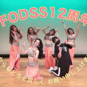 ★FODSS舞踊団ショーメンバー撮影会★