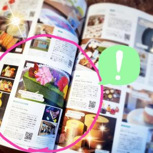 ★雑誌Hanako9月号にMamAinaのロースイーツ掲載!★