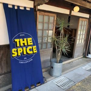 久美浜THE SPICEカレー