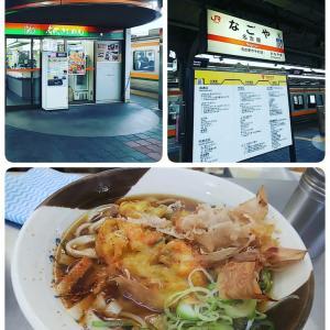 麺食い!?