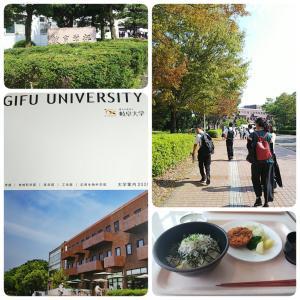 大学オープンキャンパス