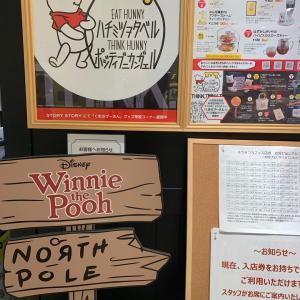 新宿  小田急デパート  プーさんがたくさん! はちみつカフェ