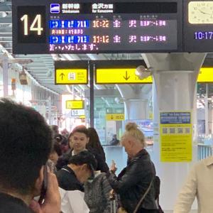 富山から金沢へ
