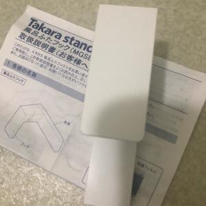川崎病の定期検診