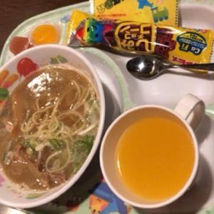 連続go to eat