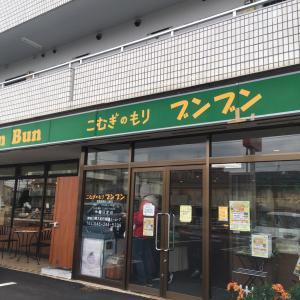 今日もパンを買いに行きました