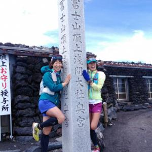 みやみ富士山駆け上がれなかったってよ①