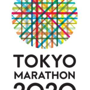 東京マラソン2020エントリー