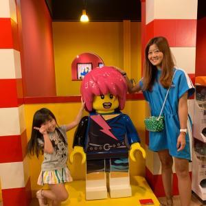 LEGO ディスカバリーセンター