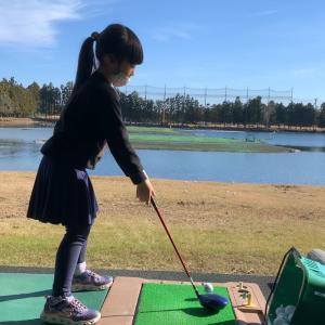 娘のゴルフスクール