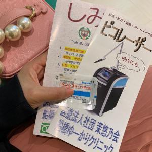 フォトフェイシャル→ピコレーザー