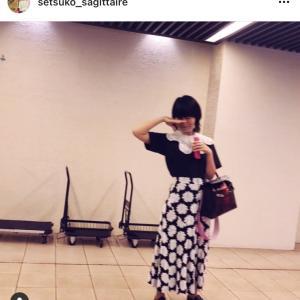 setsukoさんとお揃いパコラバンヌのスカート。