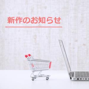 新作のお知らせ/誕生石アクセサリー