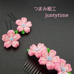 桜のつまみ細工