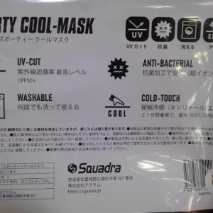 ユニフォーム屋さんの接触冷感マスク!入荷しました。