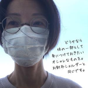 仕事中に褒められるマスク「外での活動時間が多い日に」