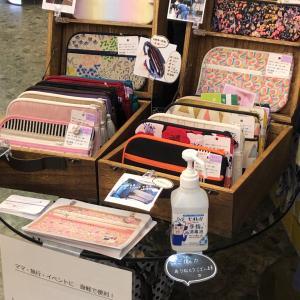 10/2小金井ゆうすいさんでお財布ショルダー受注会!新作のジャガード織カモフラも試せます!
