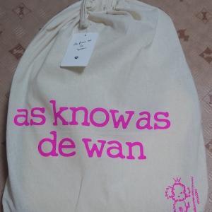 as know as de wan 福袋~♪