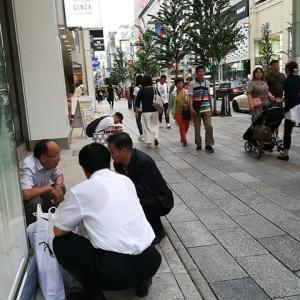 中国ビジネス・人が動くと経済もBizも!国慶節前夜は・・街角でみるこれからの動向中国人観光客解散相談買い物不動産!