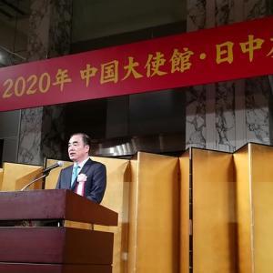 ことし 大きなうねりを感じた本日開催の中国大使館・日中の各友好団体の新年会開催とその未来!