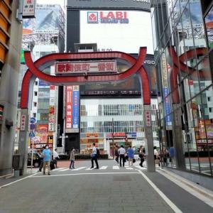 GoTwo シゴトと小さな旅 首都圏東京ぐる~り30キロ自転車で