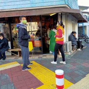 コロナ禍ぶらりチャリde東京探索 江東・門仲編~カフェ街、FIT顧客散策で・・