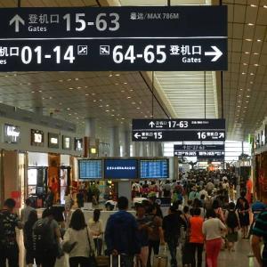 道遠し大いなる勘違い!やはり訪中アウトバウンドまだまだ・・空港で「大量」百名の学生たち中国旅行は・・