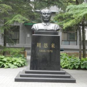 今日6月24日 北京の大学、第二外国語学院大観光管理学部卒業式、小さなタネがやがては・・