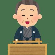 東京都日中経済ビジネス委員会の「深圳 AI、5Gの現場視察3日間 11月企画実現!