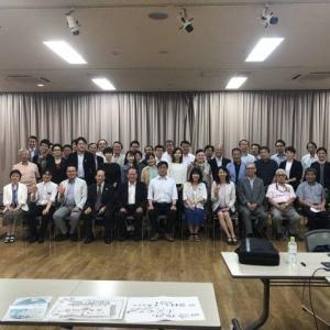 東京都日中経済ビジネス会議 2019.8.1渋谷で開催50名を超える参加者で盛上る~立教大中川教授講演など