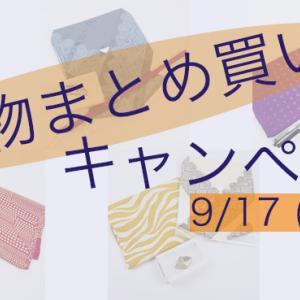 【オーダー刺繍のKIPPE】ご注文方法まとめました