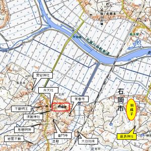 三村の地名(三)羽成子と羽梨の話し