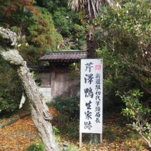 手奪橋(その6)