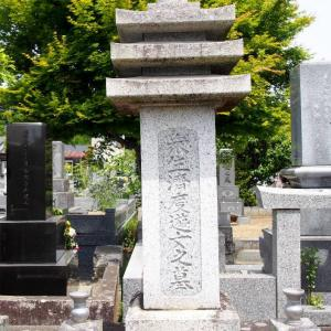 遊女の墓(潮来)