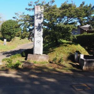 烟田城跡をたずねて(2/2) 西光院と千手観音堂