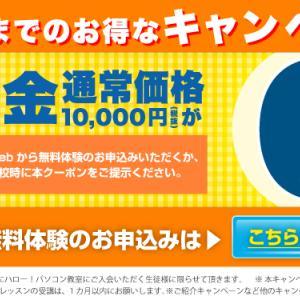 ◆MOS合格者増加中!!◆