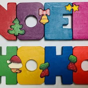 クリスマス 文字 パズル