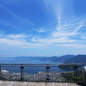 野呂山 はちまき展望台