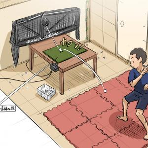 自宅で卓球の練習