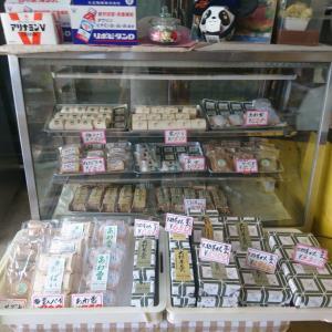 新潟県上越市 大杉羊羹東屋菓子店 旧国道253号線虫川交差点