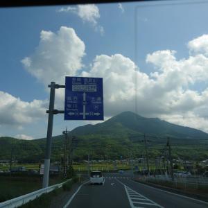 茨城県つくば市 筑波山 真壁城跡 秋田美人?