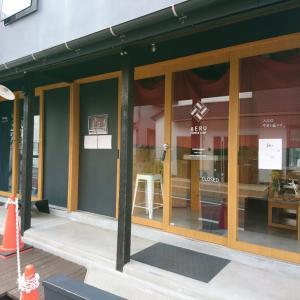 東京都北区 AERU COFFEE STOPアエル コーヒーストップ