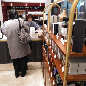 東京都渋谷区 丸山珈琲 エキュートエディション渋谷店 極上豆使用のコーヒーバック