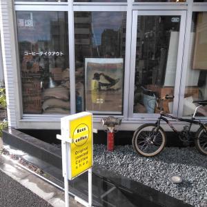 東京都文京区 ビーズコーヒー#Beescoffee#雲南飛鶏