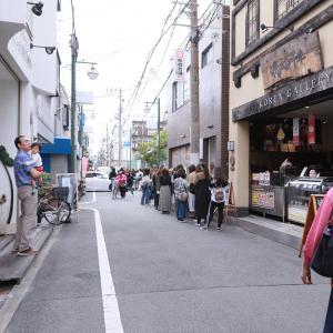 大阪食い倒れ歩き②韓国スイーツ