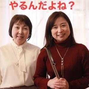 広島で松浦 玲子さんのセッションを受けました