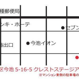 募集【5/19&20】岡市倖輝さんのボディセッション(名古屋)